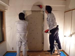 マンションの壁補修