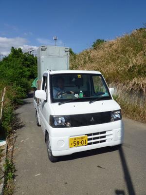 神戸リフォームハウジング ゴミ処分場