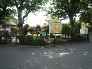 つばき公園