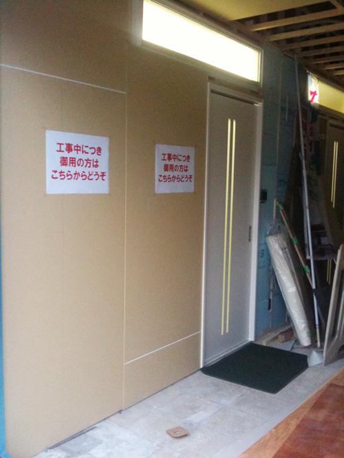 西神戸店入口
