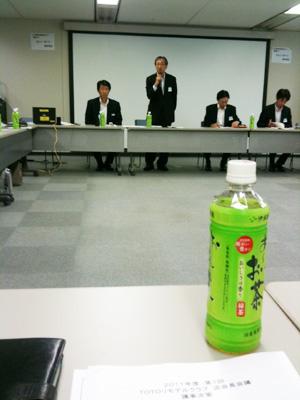 TOTO店会長会議
