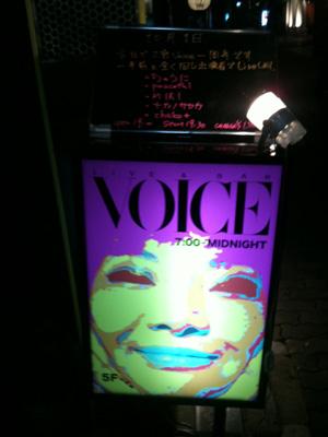 神戸リフォームハウジングの新年度の夜